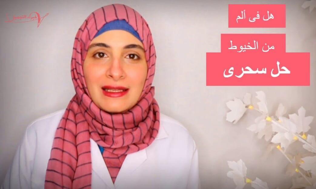 الدكتوره سلمى عبد السميع