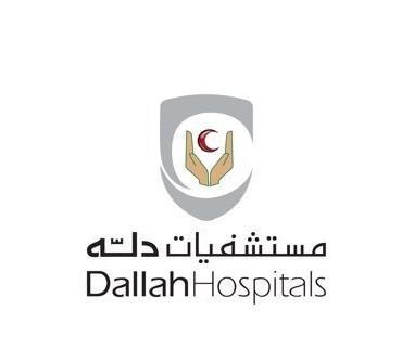 خدمات مستشفى دله Dallah Hospital