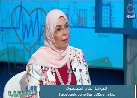 عيادة دكتور ايمان سند إستشارية الأمراض الجلدية والليزر