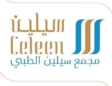 مركز سيلين الطبي للجلدية